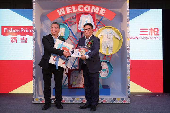 全球授权展首次登陆中国