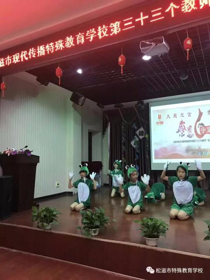 唐氏综合症的孩子们表演的《小青蛙》