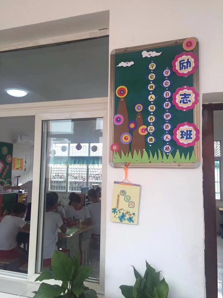 新增设施及教学环境