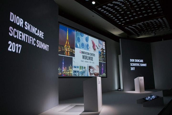 Dior 迪奥护肤科技峰会活动现场