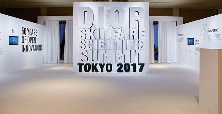 Dior 迪奥护肤科技峰会会场布置
