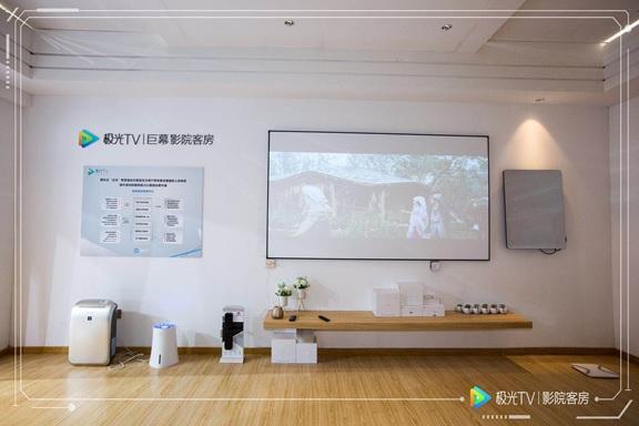 从单一住宿到复合型影音娱乐,极光TV探索酒店体验新方向