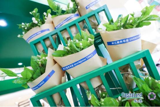 LuOne凯德晶萃广场迎开业周年庆