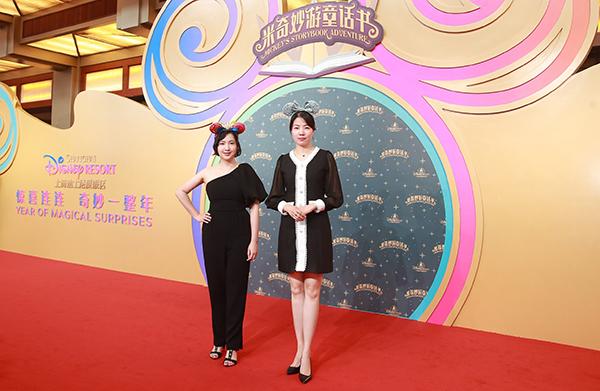 上海迪士尼度假区庆祝奇妙五周年